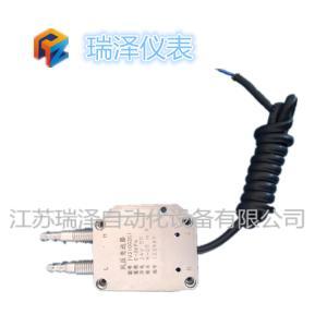 風壓變送器 風壓壓力變送器壓力傳感器微差壓變送器通風微風壓力