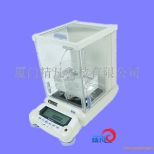 橡塑密度儀 橡膠密度計 塑料密度計