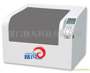 贵金属纯度测定仪 黄金纯度测试仪产品图片