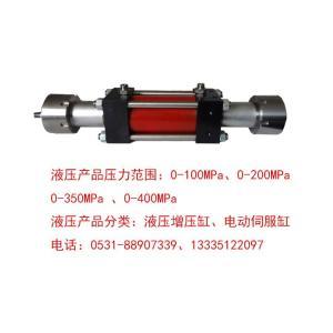 SL-Y型优质增压泵气体增压器超高压水发生器产品图片