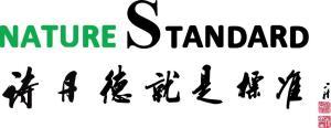 上海诗丹德标准技术服务亚虎777国际娱乐平台公司logo