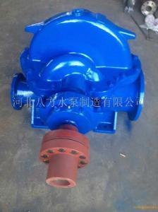 24SH-9雙吸泵廠家、電廠專用雙吸泵、大流量雙吸泵廠家