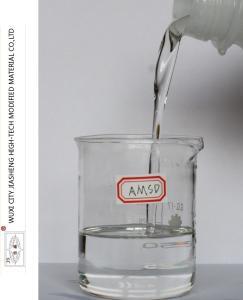 阿尔法甲基苯乙烯线性二聚体