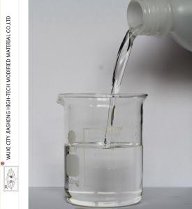 2,4-二苯基-4-甲基-1-戊烯