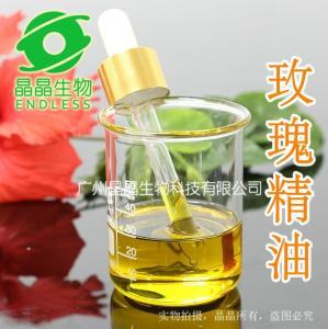 单方玫瑰精油 天然品质低价产品图片