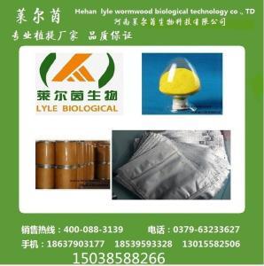 盐酸小檗碱 98% 生产厂家