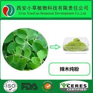 辣木粉的厂家 产品图片