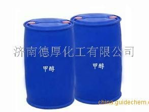 甲醇现货供应 产品图片