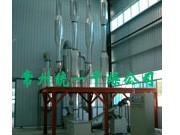 硫酸铵干燥机|烘干机