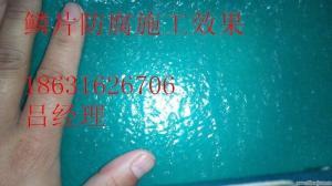 环氧乙烯基树脂玻璃鳞片胶泥防腐施工价格