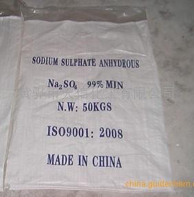 石家庄晋州元明粉 批发无水硫酸铵销售