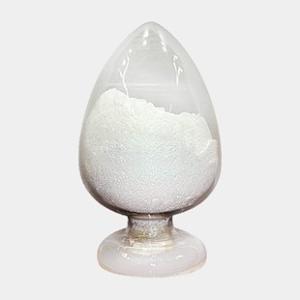 左氧氟羧酸 含量98% 左氧氟羧酸厂家价格