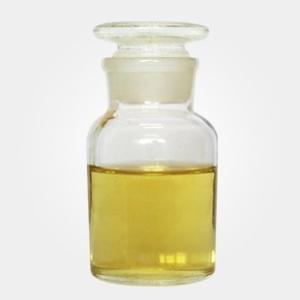 太阳花油现货供应 含量99% 太阳花油