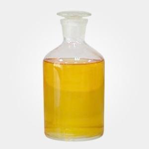 艾叶油量大优惠 含量99% 艾叶油