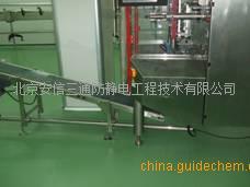 食品厂防腐超洁净聚氨酯自流坪