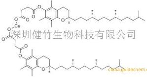 琥钙维生素E