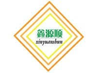 湖北鑫源顺医药化工亚虎777国际娱乐平台公司logo