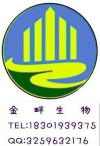 whatman滤纸whatman代理上海金畔生物 产品图片