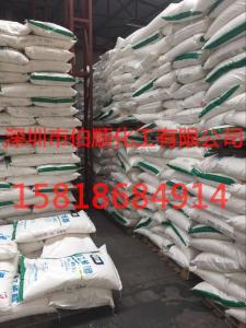 聚乙烯醇的价格(8500一吨) 产品图片