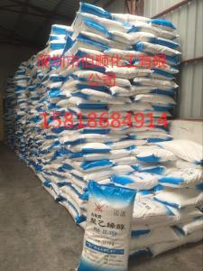 聚乙烯醇絮状 产品图片