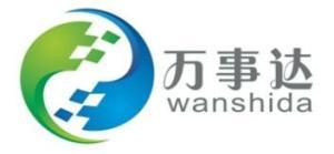 鹏辰新材料科技股份有限公司—生产企业公司logo