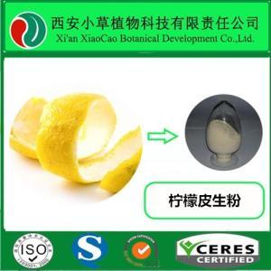 柠檬生粉生产厂家