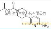 4-(6-氨基吡啶-3-基)哌嗪-1-羧酸叔丁酯