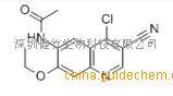 N-(4-氯-3-氰基-7-乙氧基喹啉-6-基)乙酰胺