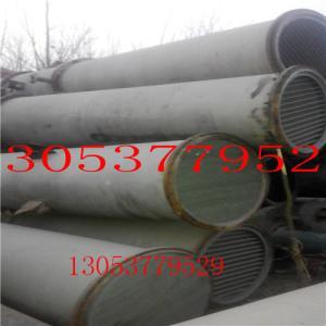 东营二手冷凝器批发价格产品图片