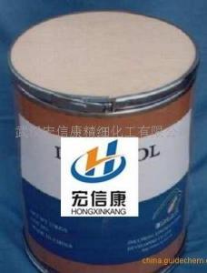 生产氰霜唑厂家 96%价格便宜