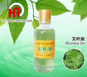 厂家直销99%艾叶油/艾蒿油 价格优惠 产品图片