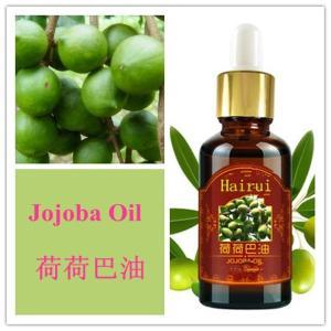 化妆品级纯天然荷荷巴油/霍霍巴油 产品图片