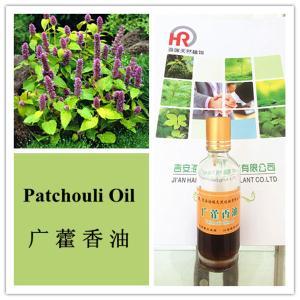 广藿香油26% 34% 产品图片