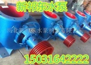 250HW-12臥式混流泵大流量蝸殼灌溉泵水利工程排灌泵新祁東水泵