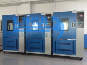 北京高低温湿热试验箱生产厂家产品图片