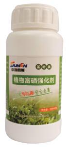 富硒茶,植物富硒营养强化剂(茶叶类),富有机硒茶,富硒茶叶肥,茶叶富硒营养液产品图片