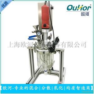 AIR-1L不锈钢实验室反应器|,小型成套反应系统|不锈钢小型成套反应系统产品图片