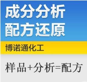 防火硅胶布化验,配方还原,广州检测中心产品图片