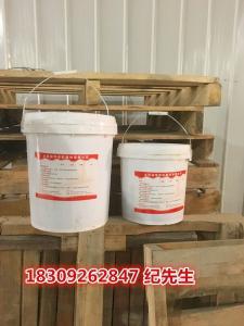 陕西西安改性环氧植筋胶-注射式植筋胶