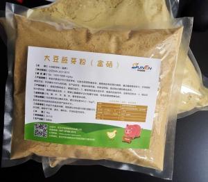 大豆胚芽粉(富硒),富硒饲料,饲料添加剂,富有机硒产品图片