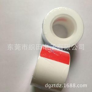 白色COG铁氟龙薄膜 铁氟龙缓冲材0.05*10*30m 东莞铁氟龙薄膜厂家