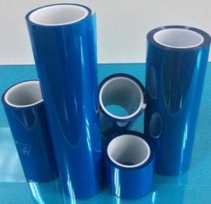 双层PET蓝色硅胶保护膜  生产制程加工作用 低粘 无气泡产品图片