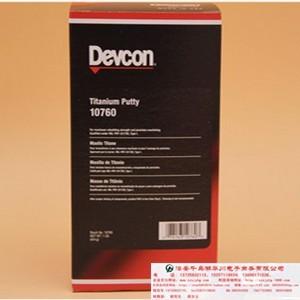 美国得复康Devcon 钛合金修补剂