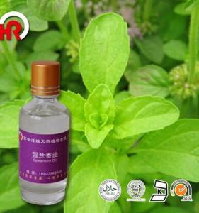 厂家直销优质留兰香油香芹酮80%以上  全国包邮品质保证 产品图片