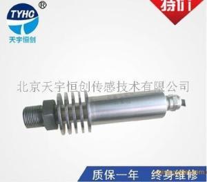 平膜壓力變送器 衛生防堵型壓力變送器
