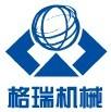 莱州格瑞机械有限公司公司logo