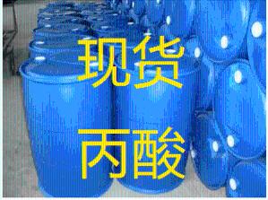 扬巴丙酸山东代理产品图片