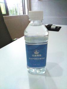 4010环烷油