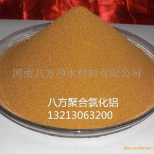 聚合氯化铝产品图片