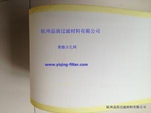 造紙廠紙巾廠用聚酯網輸送帶聚酯方孔網帶